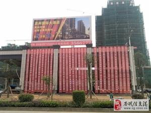 滨江豪庭今日盛大开盘,特价每平2580元