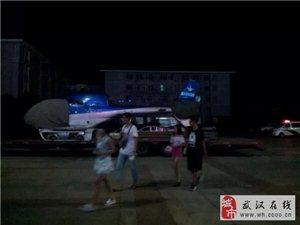 武汉江夏一大学夜入直升机…