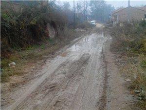 公路无法行走