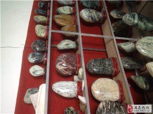 app奇石