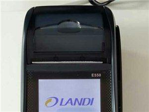 只需要一张身份证跟银行卡你即可轻松拥有一步移动pos机。有意请联系13978897855。
