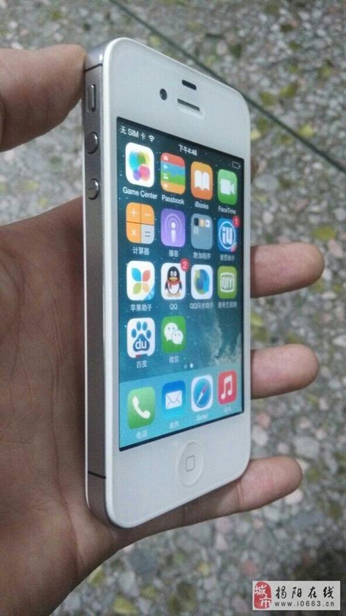 紧钱卖掉9.5新港版苹果4S白色,全原全好的↙