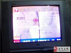 美高梅注册县电信局被曝安徽电视台公共频道