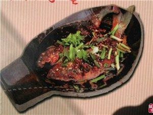 本庄坛子鱼式营业了