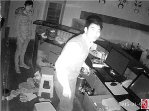 网友爆料,有两朋友晚上潜入脸谱酒吧手段有点…