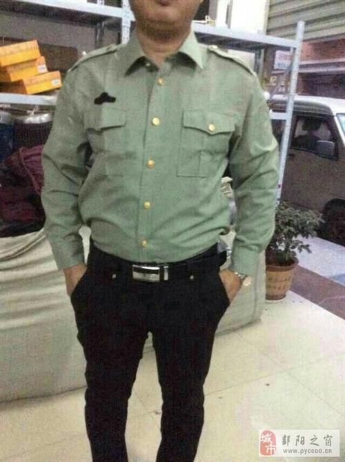 07式陆军衬衫