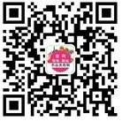台湾美食正规军来宁乡啦。!!台湾槟榔美女邀请您来品尝台湾美食