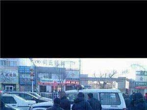威尼斯人注册_明升网址无牌K5连撞10多台车,被警车??逼停