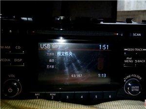 14款新天籁CD车机