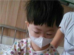 帮帮这个可怜的孩子吧