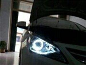 汽车灯光改装
