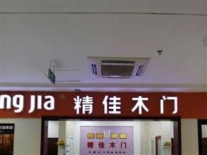 精佳木门黄岛专卖店