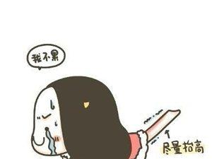 推�]���不�e的瑜伽�幼鳎��@����幼骱��斡行В�要�p肉好好看看!!!�D自:牛�Z�Z