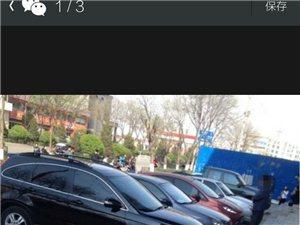 4月26日下午3点40左右在城区鄯阳街发生了一起凶案。