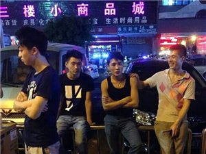 城口人在深圳