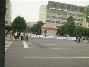 济源市政府门前又有群众在维权了