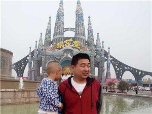 清河县博洋广告。