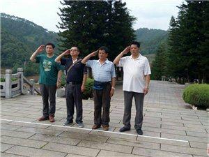 济南军区双大功团老山作战三十周年纪念