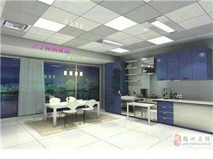 廚衛吊頂,瓷磚角線,地板扣條,