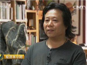 �n城籍著名��家墨豪--在北京接受央�采�L