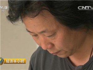 韩城籍著名画家墨豪--在北京接受央视采访