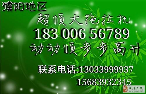 极品靓号请联系13033999937-微信同号
