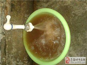 蓬溪的自来水怎么是这样的啊!