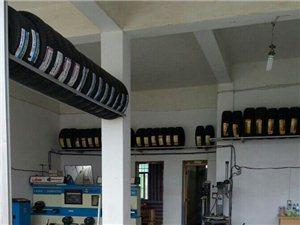 马牌轮胎店
