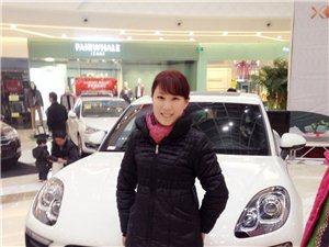 【美女秀场】陈宏