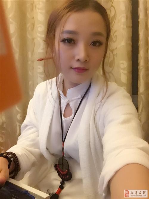 A. DS化妆美甲美容培训空空老师