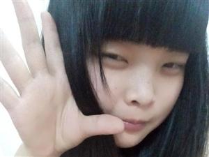 【美女秀场】欧阳佳琴