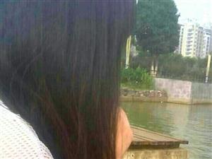 【美女秀场】王婉婷