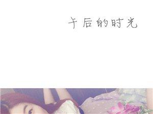 【美女秀场】吕冬琴