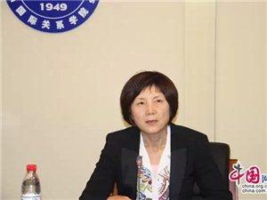中国发布首部国家安全报告
