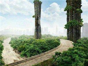 人类灭绝后的地球这般景象,很凄美,很悲凉!