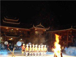 篝火在此燃烧,欲望在此张扬!