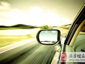 常开车不等于会开车,优秀开车技巧