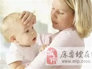超强大:宝宝用药全攻略