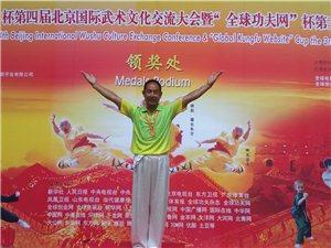 孙立奎在2O14年北京领奖台