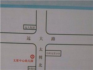 澳门网上投注网址县文星中心幼儿园。