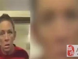 美国女子裸身性侵两只狗被发现