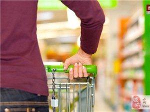 """超市""""小伎俩"""":让你不知不觉花掉更多钱"""