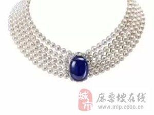 台湾贵妇被指最爱祖母绿与蓝宝石