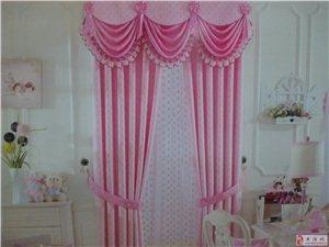 小区内专业订做窗帘,无房租,无人员工资,价格便宜