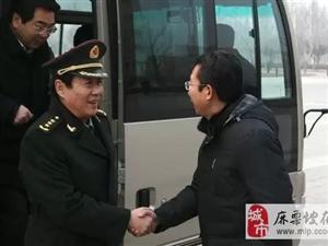 反腐新将:刘少奇之子刘源