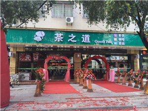长乐坊娱乐有了台式、港式甜品,尝了值得点赞!