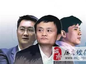 谁在操纵中国的互联网?!