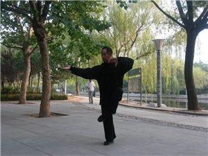 东岳形意拳