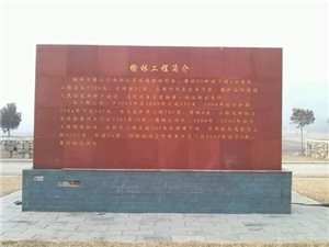 王家洼榆林村__黄河