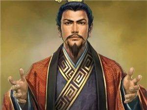 刘备绝非窝囊废,草根逆袭的三大绝招